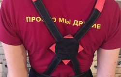 Фартук «Монин» в Казани right
